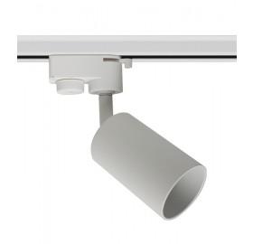 Reflektor szynowy GU10 LINEA biały