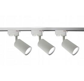 Zestaw Szynoprzewód 1,5 m + 3x Oprawa GU10 LINEA biały