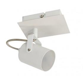 Oprawa natynkowa ruchoma spot do GU10 LED biała